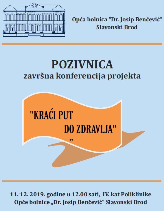 """Završna konferencija projekta """"Kraći put do zdravlja"""" 11. 12. 2019."""
